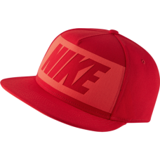 Бейсболка Nike 739414-657 Ultra True Snapback Hat