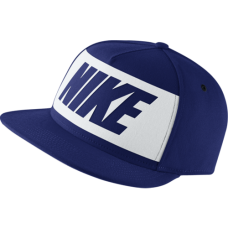 Бейсболка Nike 739414-455 Ultra True Snapback Hat